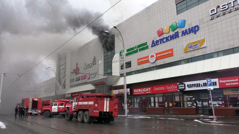 Russian fire: Witnesses say there were no alarms or sprinklers